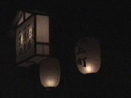 西厳寺 (長野市)
